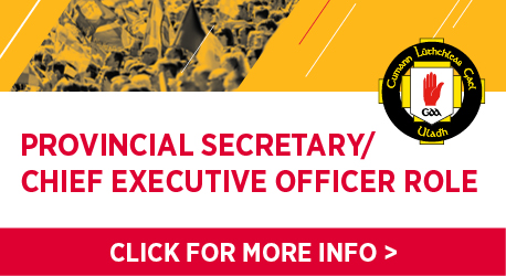 Provincial Secretary / Chief Executive Officer Role Vacancy
