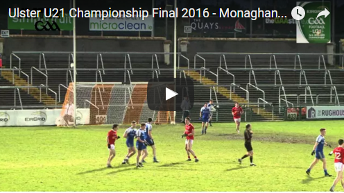 U21 Championship Final 2016 Highlights Video