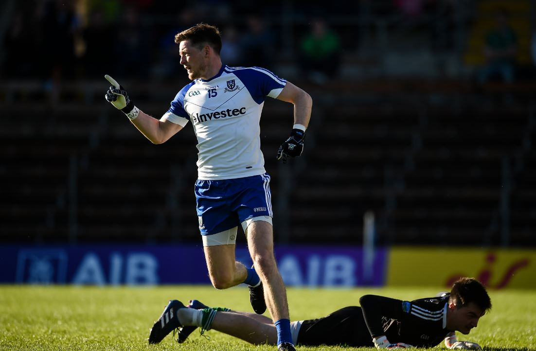 Monaghan defeat Fermanagh – Ulster SFC