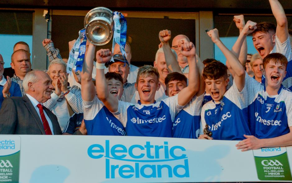 Monaghan claim Electric Ireland Ulster Minor Football Championship title