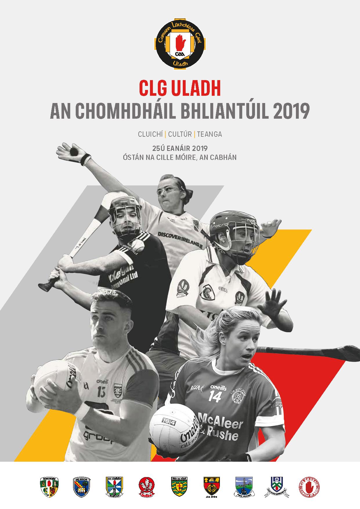 Tuarascáil an Rúnaí 2018